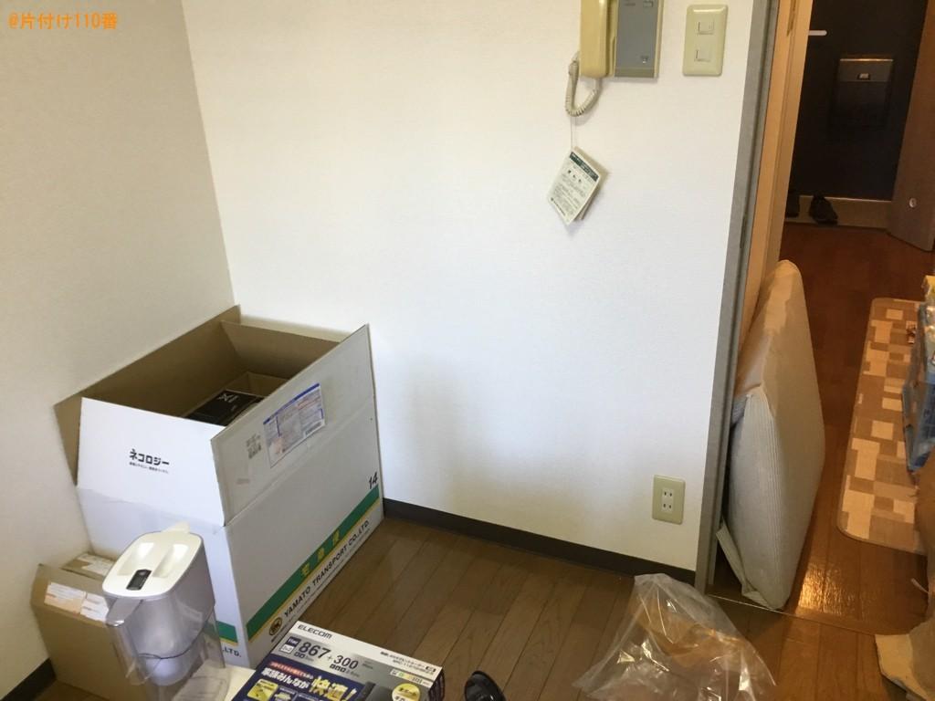 【神戸市中央区】洗濯機、ラック、衣類収納ケース等の回収・処分