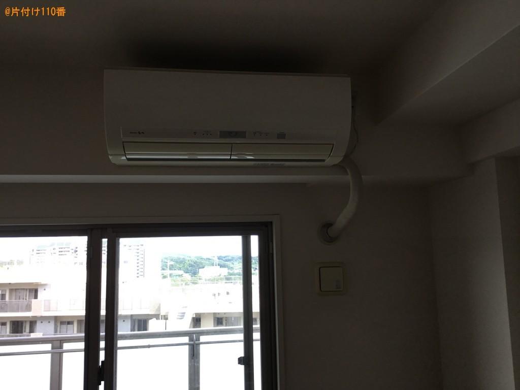 【神戸市西区】エアコンの取り外しと回収・処分ご依頼 お客様の声